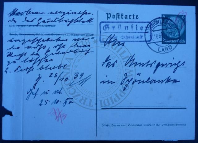 Pośrednictwo pocztowe